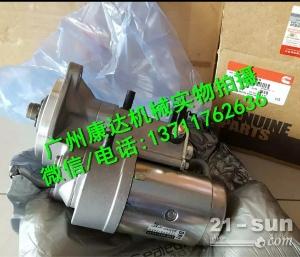 供应康明斯4BT3.3起动机4982589