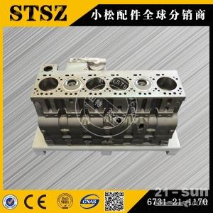供应原装全新小松PC360-8MO 原厂水箱散热器207-03-72321小松挖掘机配件