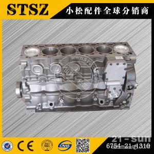 供应6742-01-5582 是PC小松360-7挖掘机的发动机汽缸垫等配件