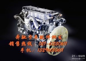 郑州奔驰卡车配件-洛阳BENZ自卸车牵引车重卡配件