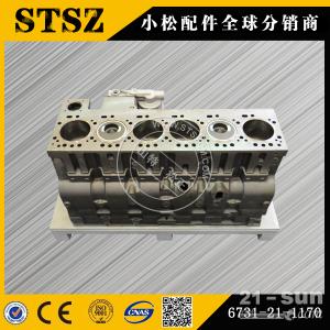 山特松正厂家直销PC360-7原厂曲轴6742-01-1570小松挖掘机配件18310869005