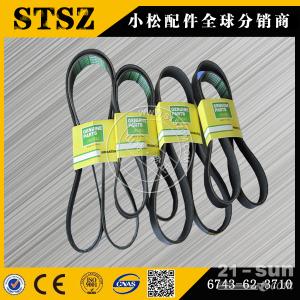 厂家直供挖掘机一般回油管207-62-71161小松PC36...