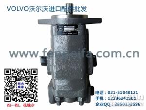 沃尔沃EC300D挖掘机原装配件