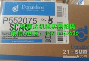 代理唐纳森滤芯P552075