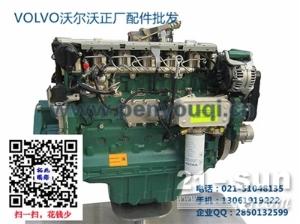 沃尔沃EC140D发动机罩盖-气门摇臂-冷却风扇叶