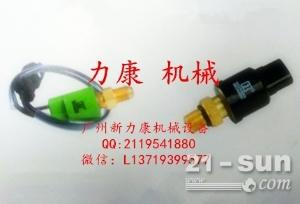 日立EX200-2/3/5压力传感器4353686