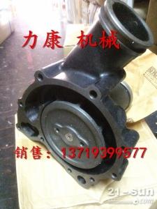 进口日立EX300-3发动机水泵