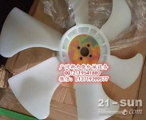 日立EX200-5五十铃6BG1风扇叶(4孔6叶)