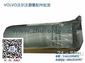 沃尔沃EC210D保养件-机滤-柴虑-油水分离器