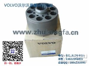 沃尔沃EC200B液压泵配件-柱塞-九孔盘-斜盘-后盖