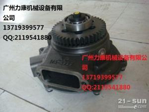 卡特3306T发动机水泵2P0662/1727776
