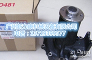 五十铃4JG2发动机水泵8-9728590-0
