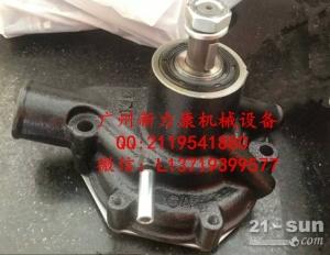 日立ZAX120发动机4BG1T水泵1-13650018