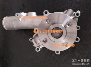 日立ZAX330-3发动机6HK1水泵1-13650133-0