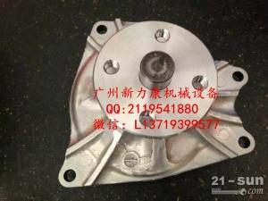 日立EX300-2/3发动机6SD1水泵1-13610444-0