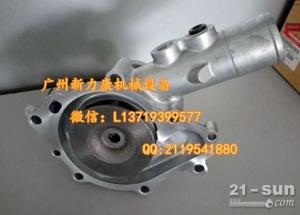 日立E120发动机水泵1-87810663-0