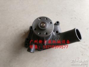 住友SH200-5发动机4HK1水泵8-98038845-0