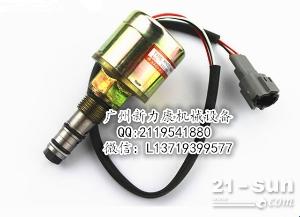 销售日立EX120 ZX200-1 2 3 5压差传感器电磁阀