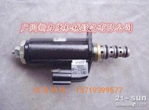 供应神钢(KOBELCO)挖掘机配件液压泵电磁阀