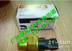供应康明斯k19燃油压力传感器2897690