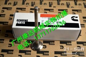 供应康明斯QSM11排气门4999616