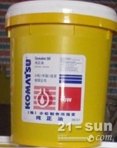 小松挖掘机液压油