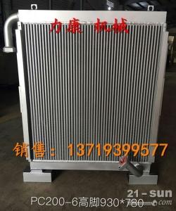 神钢SK460-8挖掘机日野J05E水箱散热器 水泵