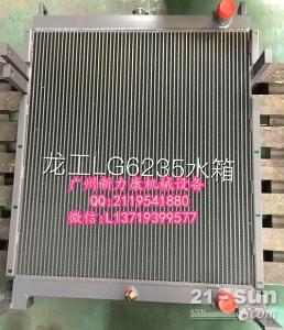 小松PC350LC-8挖掘机SAA6D114E-3水箱散热器 水泵