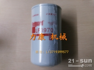 销售上海弗列加机油滤芯LF3970  LF5421