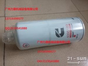 康明斯油水分离器3930942弗列加滤清器FS1280    滤清器4095189