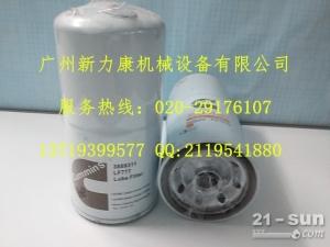 康明斯滤芯3889311 LF777弗列加滤清器FS9732