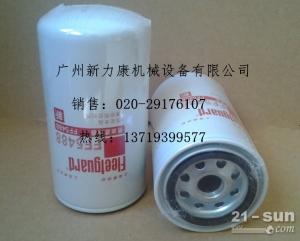 销售康明斯柴油滤芯滤清器 弗列柴油滤芯FF5488  FS19805