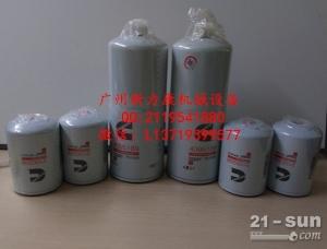 销售3100308康明斯滤芯4095189弗列加FS1006弗列加 WF2075