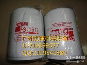 供应原厂弗列加滤清器FS19519