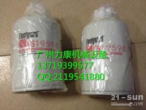 供应原厂弗力加滤清器FS19594唐纳森滤芯P551327