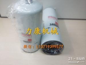 销售弗列加滤芯FS1041弗列加柴油滤芯FF5421
