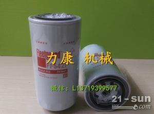 供应弗列加柴油滤芯 燃油滤芯机油滤芯LF3970