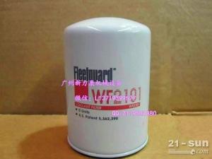 供应弗列加WF2101滤芯FS19805