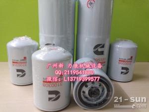 销售弗列加WF2075 康明斯3100308滤芯4095189 FS1006
