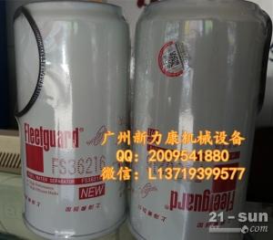 销售弗列加FS36216滤芯LF3806