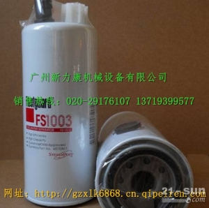 销售弗列加FS36216滤芯LF3806 LF9070