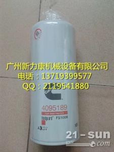 销售弗列加滤清器FS1006
