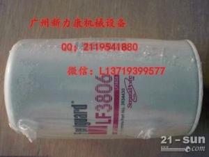 纯正LF5421弗列加机油滤芯4095189 滤芯3959612