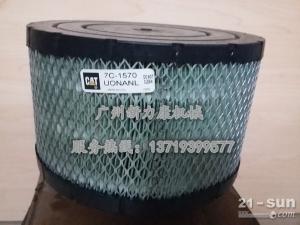 销售卡特空气滤芯7C-1570空气滤芯