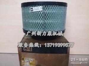 供应卡特彼勒空气滤芯7C-1570