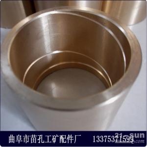 塑料挤出机生产设备用锡青铜铜套