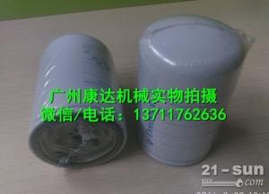 供应唐纳森滤清器P553004