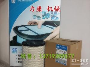 大宇斗山DH150W-7空气滤芯 唐纳森滤芯 P181191 P522452