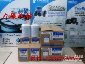 大宇斗山DH130 DH131机油滤芯P551381