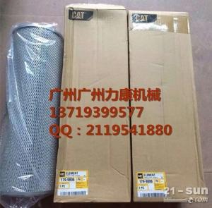 大宇斗山DH180液压滤芯唐纳森滤芯P173207
